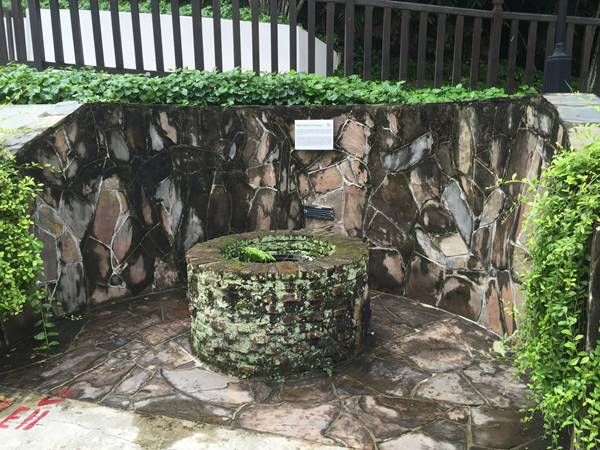 old water well ann siang hill