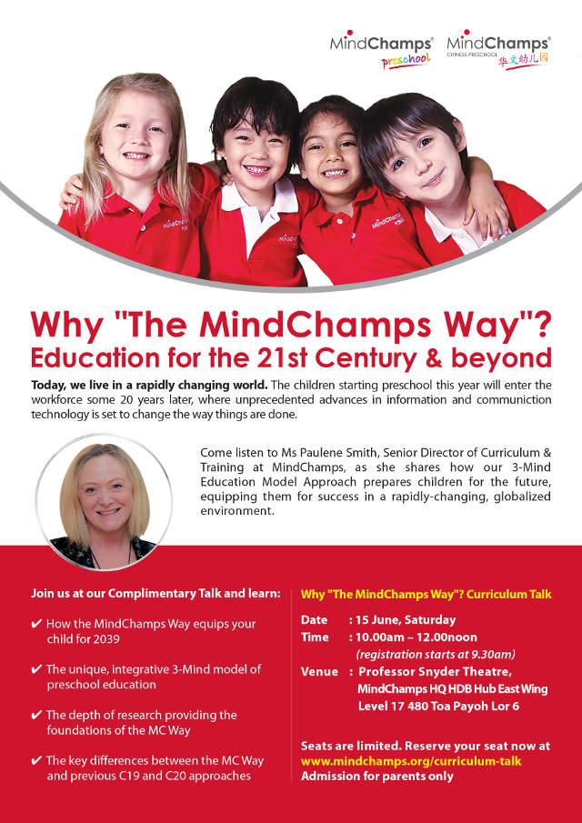 MindChamps Curriculum talk 2019