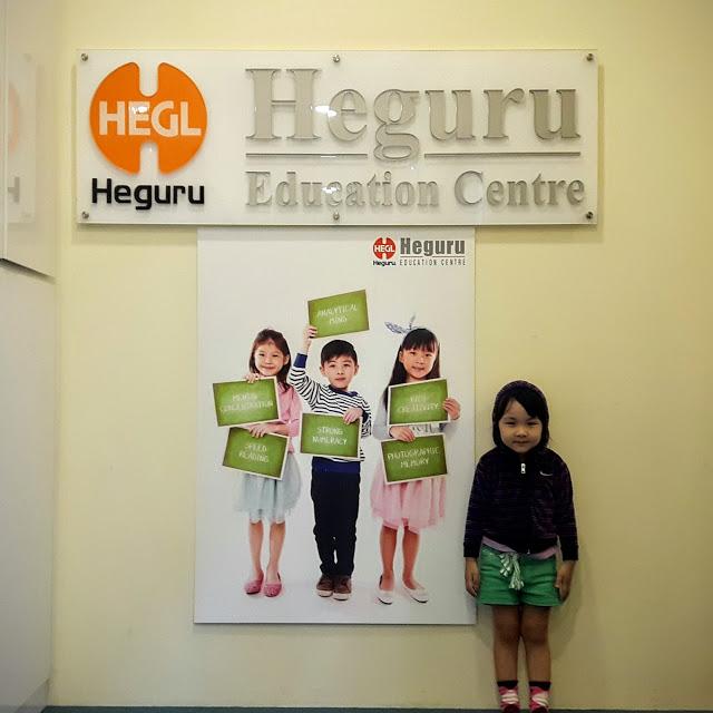 Heguru education class