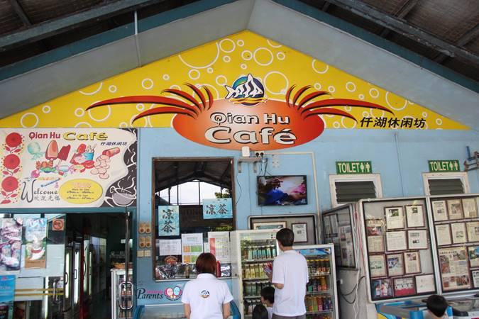 qian hu fish cafe