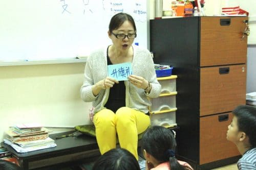 Good Chinese enrichment for Primary School Molin Tutorial Centre
