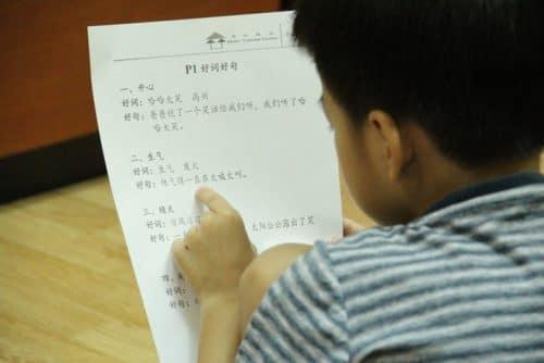 Improve Primary School Chinese Molin Tutorial Centre