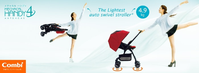 light weight stroller Combi Mechacal Handy Auto4cas