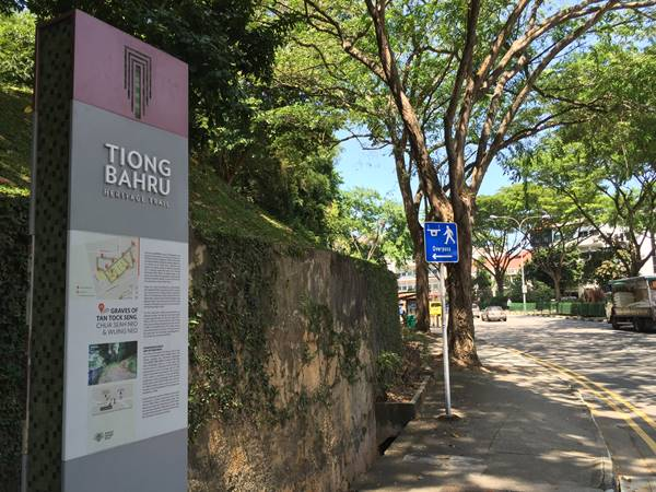 tiong bahru heritage tan tock seng grave
