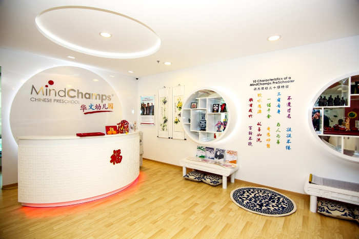MindChamps Chinese Preschool