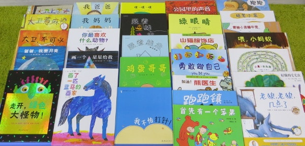 Good mandarin picture books for kids
