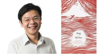 National Reading Movement Minister Lawrence Wong - What books he has read