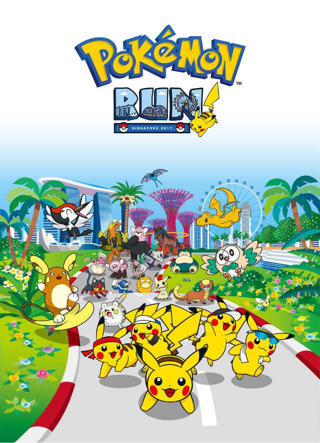 pokemon run sg 2017