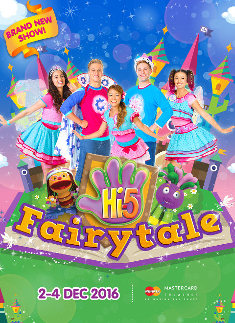 hi-5 fairytale performance 2016
