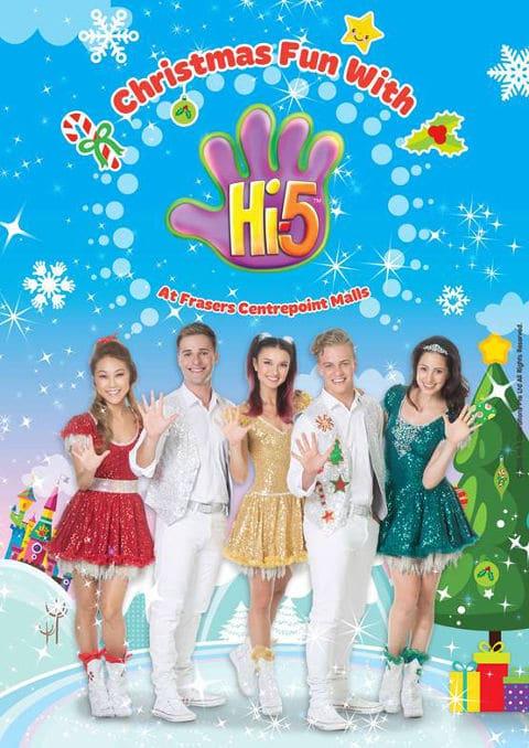 hi-5 show meet and greet 2016