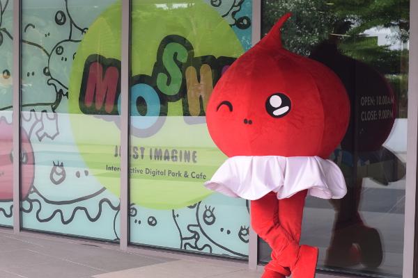 Meet Moji the MOSH!cot