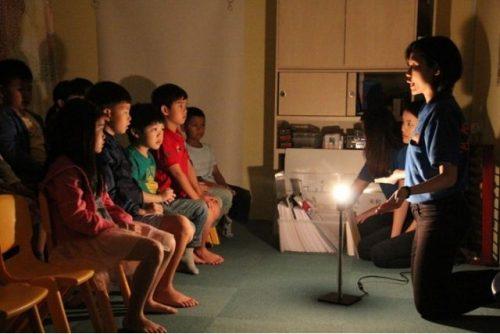 Heguru Education Centre Right Brain Training Primary School