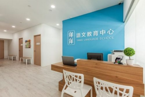 Yang Language School Chinese Enrichment