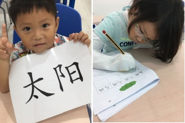 Yang Language School Chinese Enrichment Singapore