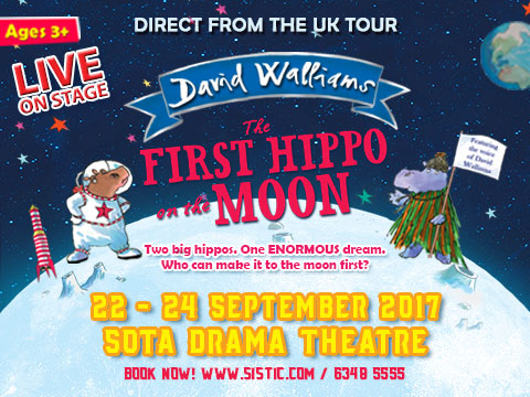 the first hippo on the moon singapore