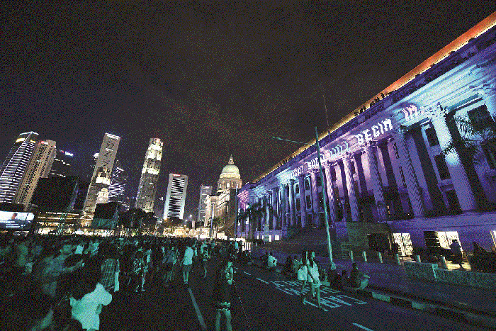 Civic District Outdoor Festival Projection Trail