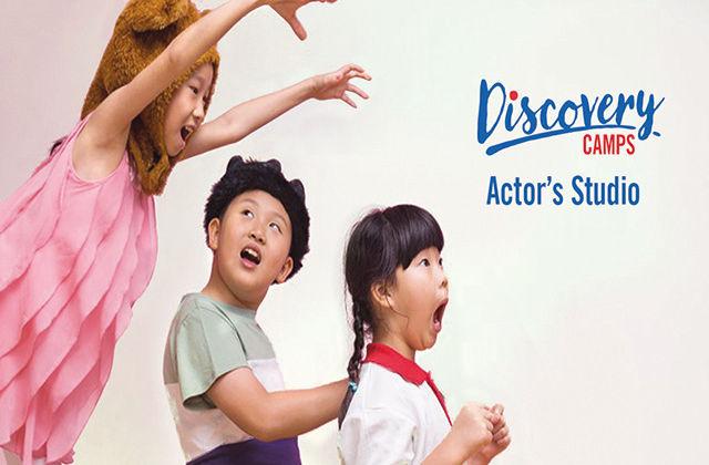 Discovery Camps Actors Studio Programmes