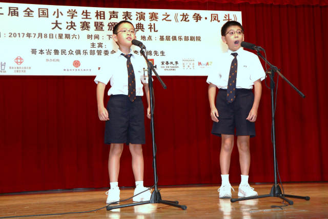 Wan Qing Festival Culture Fest Crosstalk & Comedy