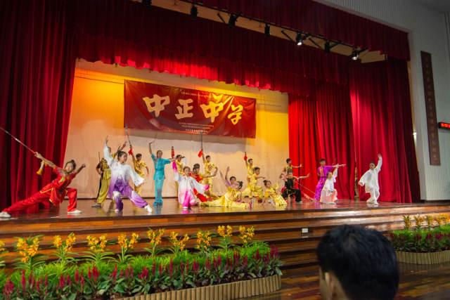 Wan Qing Festival Culture Fest Wushu 101