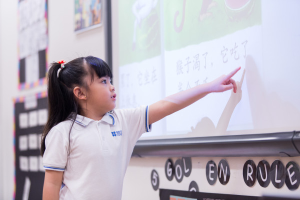 Raising Effectively Bilingual Pre-school Kids: Tips From An Expert