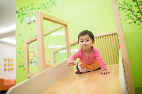 Good Infant Care Centre Singapore