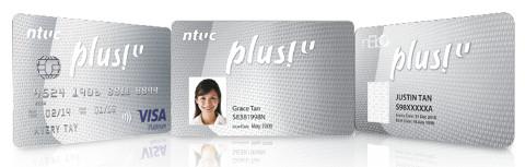 NTUC Membership card perks