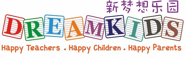 Dreamkids Kindergarten Logo