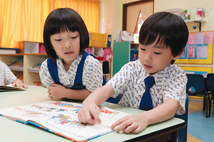 Chinese Preschool Singapore Elfa Chinese Preschool