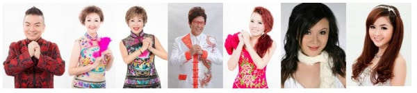 SCCC Lunar New Year Carnival & Concert Festive Celebrations