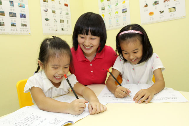chinese bridge language school children