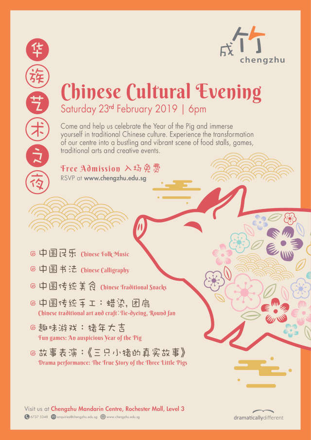 CZ Chinese Cultural Evening 2019