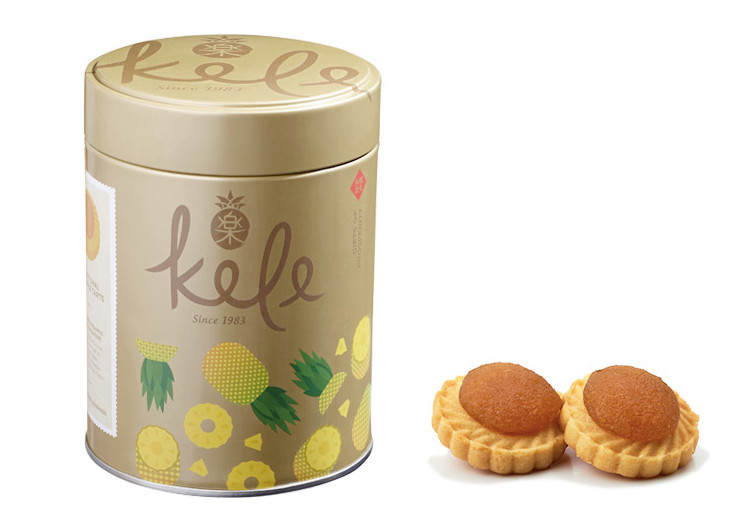 where to buy pineapple tarts kele