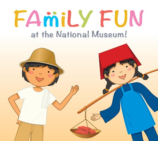 Family Fun At The National Museum