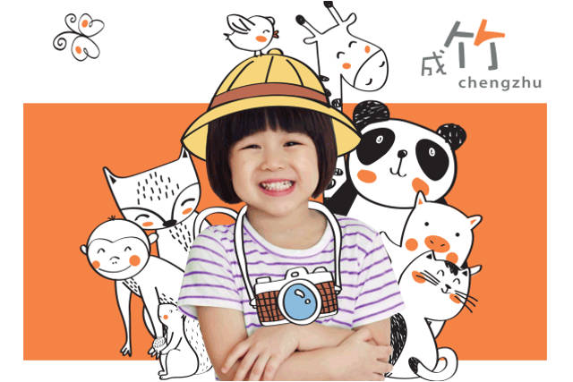 chengzhu school holiday programmes