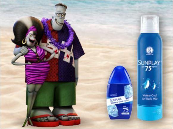 Sunplay Watery Cool SPF75