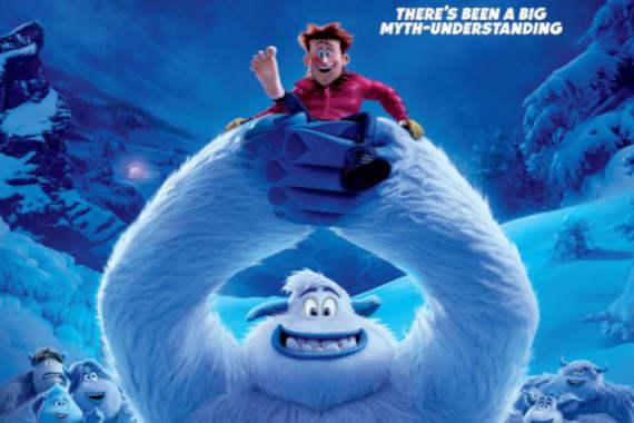 Smallfoot Movie and Smallfoot Premiums Giveaway