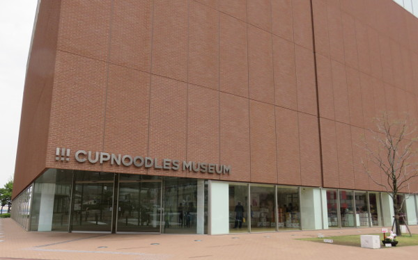 Kid-Friendly Places To Visit In Tokyo Cup Noodles Museum