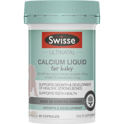 Swisse Ultinatal Calcium Liquid for Baby