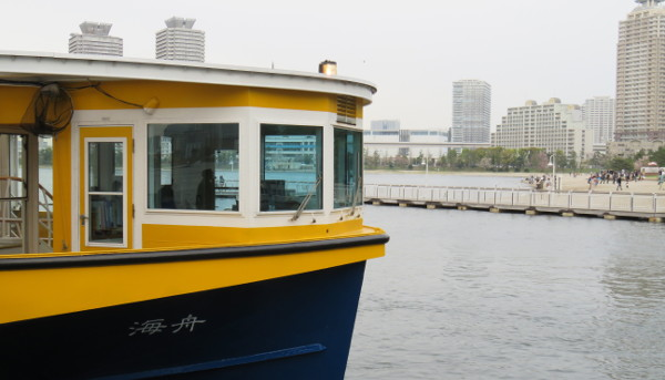 Tokyo Kid-Friendly Places To Visit Odaiba