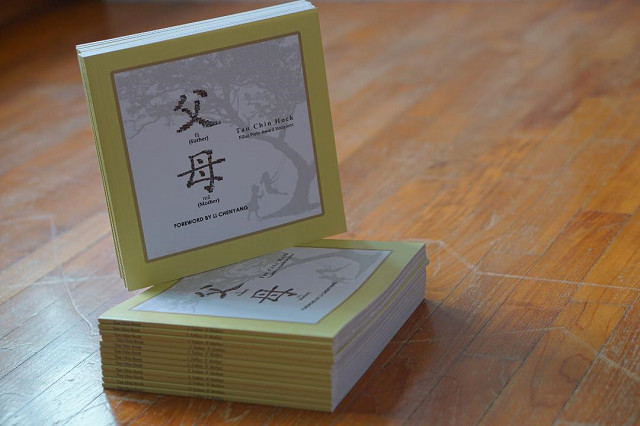 Father (父) Mother (母) Book on Filial Piety by Tan Chin Hock