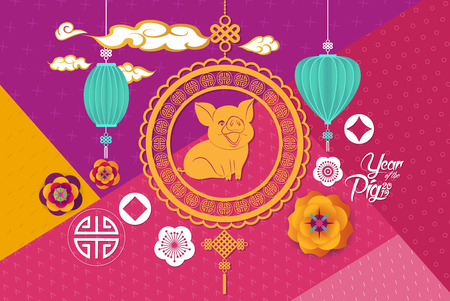 Chinese Zodiac Forecast 2019 Year of the Pig