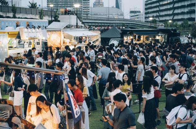 food village at island star singapore