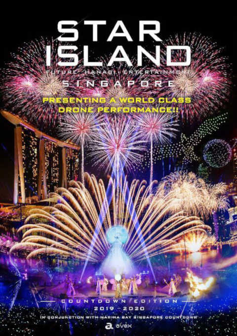 star island new year eve countdown party 2020
