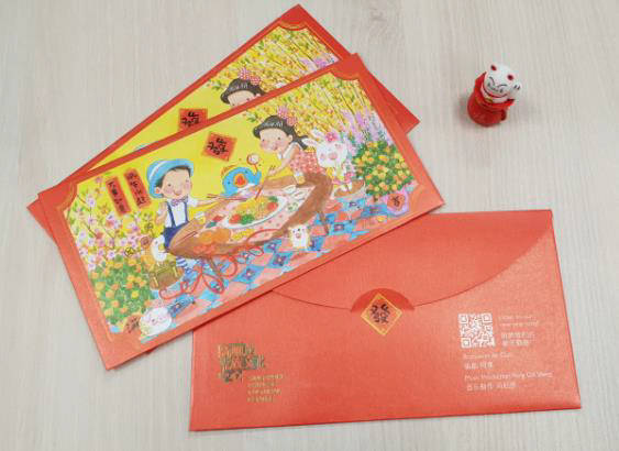 Singapore Chinese Cultural Centre free singing red packet