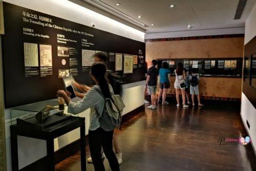 Sun Yat Sen Nanyang Memorial Hall exhibition