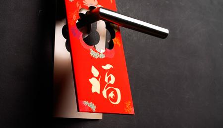 Make Your Own Zodiac Door Hanger