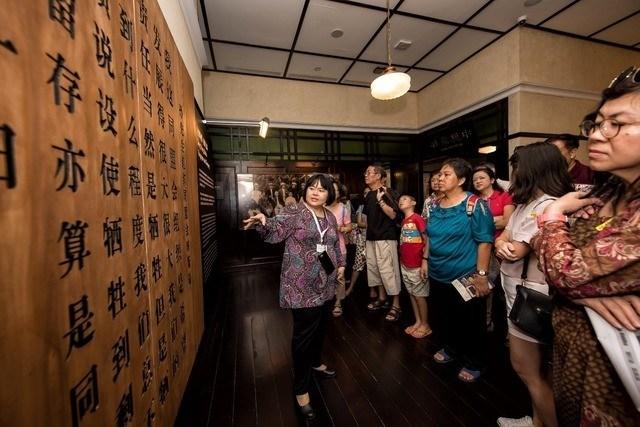 Sun Yat Sen Nanyang Memorial Hall Permanent Galleries Tour
