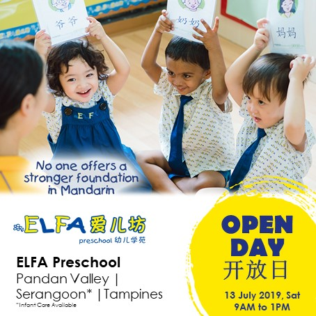 elfa preschool open house jul 2019