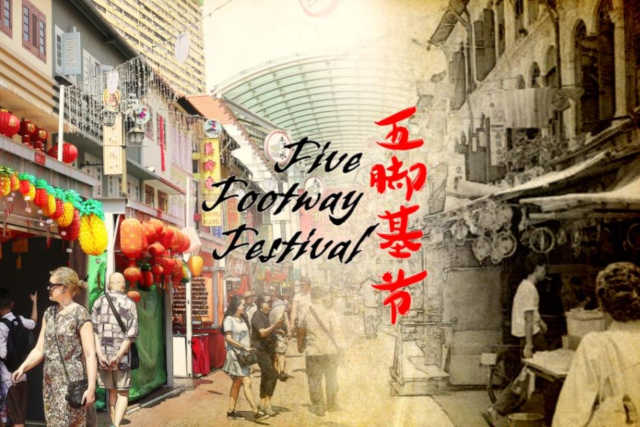 Five Footway Festival 五脚基节 at Chinatown Singapore