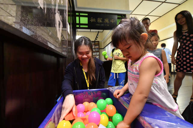 Children's Season at Sun Yat Sen Nanyang Memorial Hall